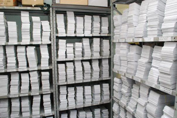O valor de lançamento dos impostos do município para este ano é de R$ 30,8 milhões (Foto: Divulgação)