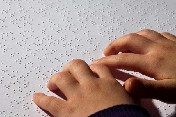 Até 2020, número de deficientes visuais pode dobrar no mundo (Foto: Divulgação)