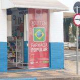 MP Federal denuncia golpes em Farmácia Popular, na Santa Cruz