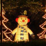 Natal em Amparo é a dica do roteiro da semana