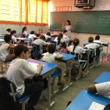 Mais de 2 mil estudantes de 18 escolas municipais fazem a prova do Saresp