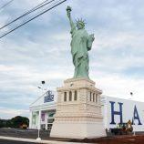 Com investimento de R$ 25 milhões, unidade da Havan abre neste sábado