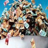 TSE decidiu recalcular o Fundo Eleitoral de Financiamento de Campanha