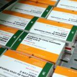 Câmara ratifica inserção de Mogi Mirim no consórcio para compra de vacinas