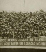 Mogi Mirim EC entre os 20 de São Paulo em ranking geral