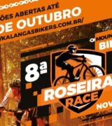 8ª edição do Roseira Race Mountain Bike será em novembro. Inscrições abertas